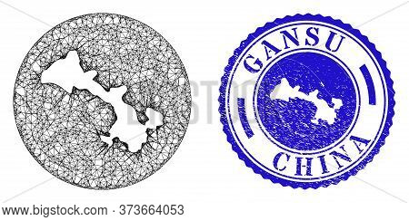 Mesh Subtracted Round Gansu Province Map And Grunge Seal. Gansu Province Map Is A Hole In A Circle S