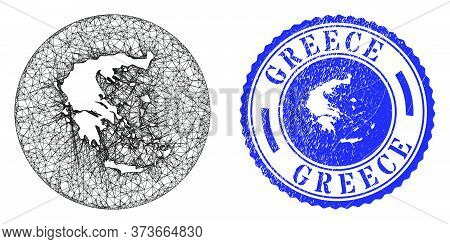 Mesh Inverted Round Greece Map And Grunge Seal Stamp. Greece Map Is Inverted In A Round Seal. Web Ne