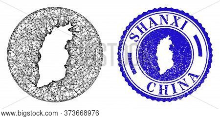Mesh Inverted Round Shanxi Province Map And Scratched Seal. Shanxi Province Map Is Subtracted From A