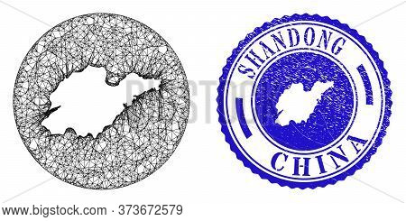 Mesh Stencil Round Shandong Province Map And Scratched Seal. Shandong Province Map Is A Hole In A Ci