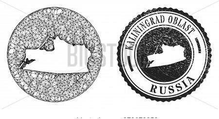 Mesh Inverted Round Kaliningrad Region Map And Scratched Seal Stamp. Kaliningrad Region Map Is Carve