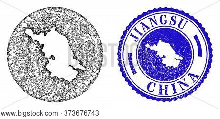 Mesh Hole Round Jiangsu Province Map And Scratched Seal Stamp. Jiangsu Province Map Is Cut Out From