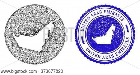 Mesh Inverted Round United Arab Emirates Map And Scratched Seal Stamp. United Arab Emirates Map Is A
