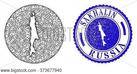 Mesh Hole Round Sakhalin Island Map And Grunge Seal Stamp. Sakhalin Island Map Is A Hole In A Round