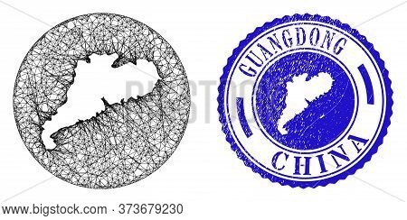 Mesh Hole Round Guangdong Province Map And Scratched Seal. Guangdong Province Map Is A Hole In A Cir