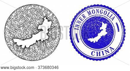 Mesh Hole Round Inner Mongolia Map And Scratched Seal Stamp. Inner Mongolia Map Is Inverted In A Cir