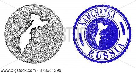 Mesh Hole Round Kamchatka Map And Scratched Stamp. Kamchatka Map Is Stencil In A Circle Stamp Seal.