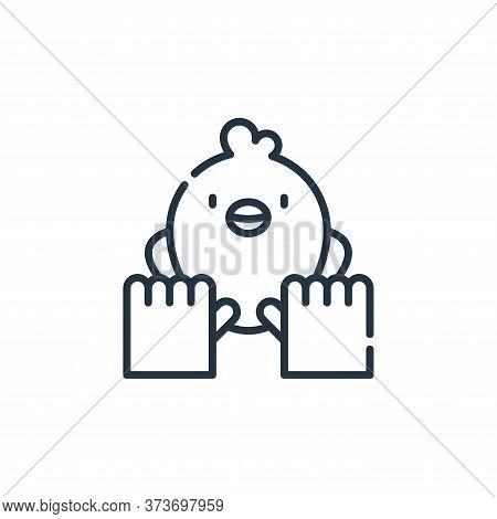 animal care icon isolated on white background from animal welfare collection. animal care icon trend