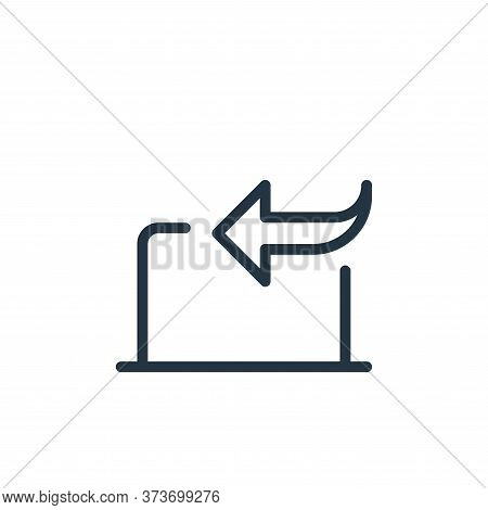 transfer icon isolated on white background from data transfer collection. transfer icon trendy and m