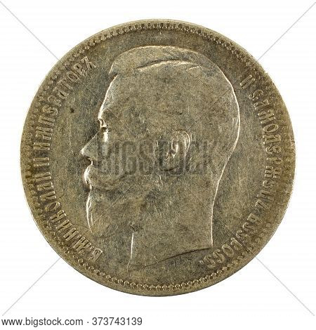 1 Russian Ruble Coin (1897) Reverse Isolated On White Background