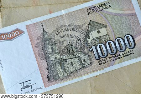 Reverse Of 10.000 Dinars Paper Bill Issued By Yugoslavia, That Shows Old Church And House