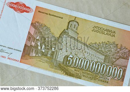 Reverse Of 5 Billion Dinars Paper Banknote Issued By Yugoslavia That Shows Monastery Vracevsnica