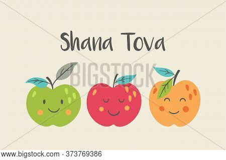 Cute Apples Charactes For Rosh Hashanah Holiday. Childish Print For Greeting Cards, Stickers And Par