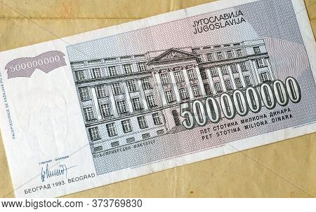 Reverse Of 500 Million Dinars Paper Banknote Issued By Yugoslavia That Shows Faculty Of Agriculture