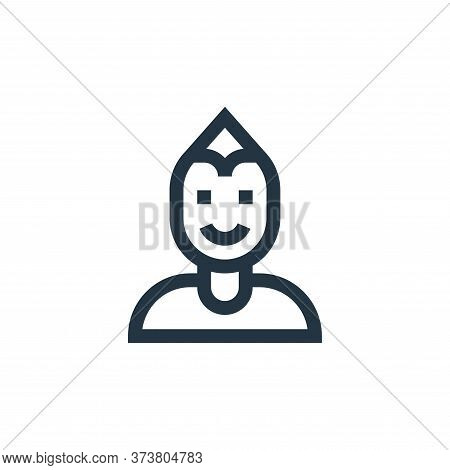 man icon isolated on white background from people collection. man icon trendy and modern man symbol