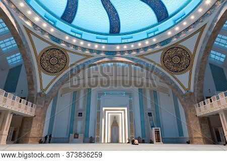 Ankara - May 23, 2014: Ahmet Hamdi Akseki Mosque. It Is The Largest And Newest Mosque In Ankara And