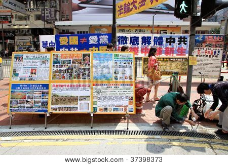Falun Gong Stand
