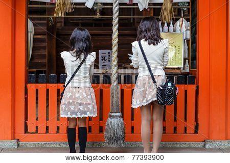 Uji-jinja Shrine in Kyoto Japan