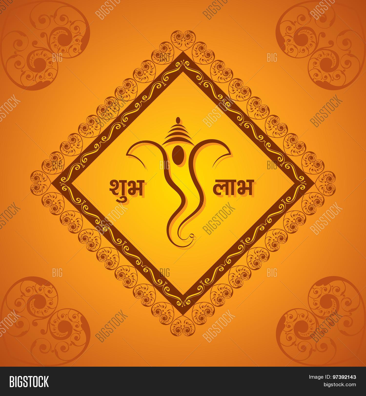 Creative Ganesh Vector Photo Free Trial Bigstock