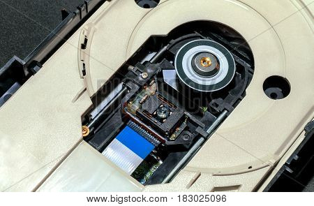 The mechanism of the opened drive CD-DVD Rom