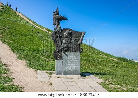 The Monument To The Battle