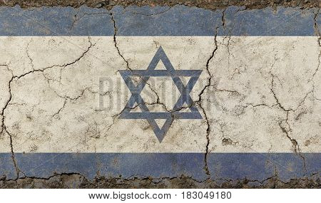 Old Grunge Vintage Faded Flag Of Israel