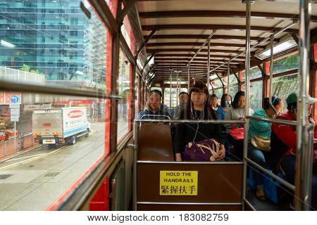 HONG KONG - CIRCA NOVEMBER, 2016: upper deck of double-decker tramway. The tram is the cheapest mode of public transport on Hong Kong island