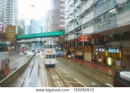 HONG KONG - CIRCA NOVEMBER, 2016: Hong Kong urban landscape at daytime