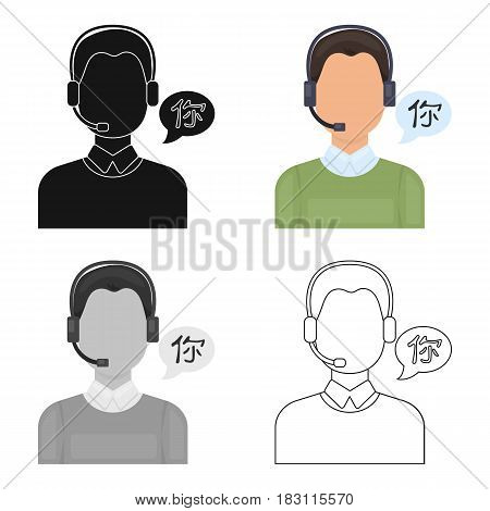 Translator icon in cartoon design isolated on white background. Interpreter and translator symbol stock vector illustration.