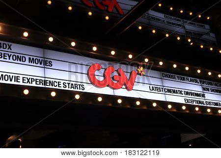 HO CHI MINH CITY VIETNAM - NOVEMBER 27, 2016: CGV movie cinema. CGV is the largest multiplex cinema chain in South Korea with branches in China Vietnam and USA.