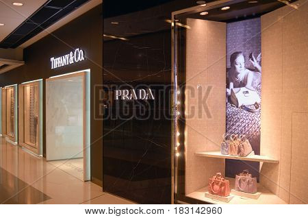 HONG KONG - MAY 05, 2015: Prada store at a shopping center in Hong Kong.