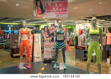 BANGKOK, THAILAND - JUNE 20, 2015: inside a shopping center in Bangkok.
