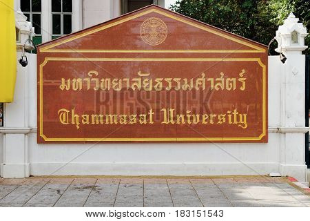 Bangkok, Thailand - December 7, 2015: The sign at the entrance to Tha Phra Chan Campus the original campus of the Thammasat University or University of Moral and Political Sciences in Phra Nakhon