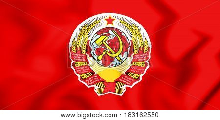 Flag_of_the_soviet_union_(1923)