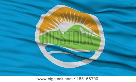 Closeup of Provo City Flag, Waving in the Wind, Utah State, United States of America