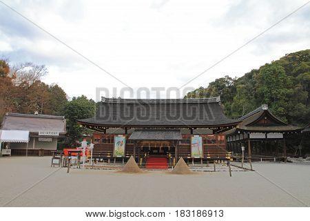 Prayer Hall Of Kamigamo Shrine In Kyoto, Japan
