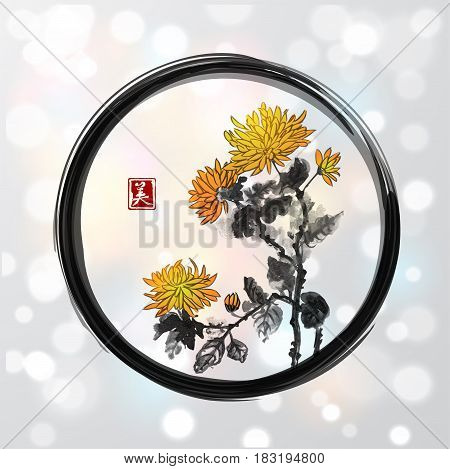 Chrysanthemum flowers in black enso zen circle on white glowing background. Traditional oriental ink painting sumi-e, u-sin, go-hua. Contains hieroglyph - beauty.