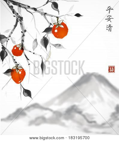 Date-plum tree with orange fruits and Fujiyama mountain on white background. Traditional Japanese ink painting sumi-e. Contains hieroglyphs - peace, tranqility, clarity, double luck