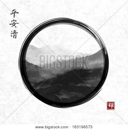 Oriental mountain landscape hand drawn with ink in black enso zen circle. Traditional Japanese ink painting sumi-e. Contains hieroglyphs - peace, tranqility, clarity, zen poster