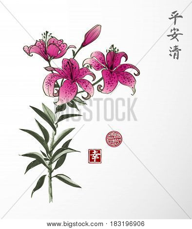 Lily flowers. Traditional oriental ink painting sumi-e, u-sin, go-hua. Contains hieroglyphs - peace, tranqility, clarity, happiness. sign of great blessing