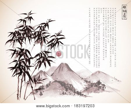 Bamboo tree and mountains hand drawn with ink in vintage style. Contains hieroglyphs - zen, freedom, nature, great blessing. Traditional oriental ink painting sumi-e, u-sin, go-hua.