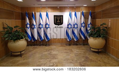 The Knesset, Israeli Parliament, inside. Stock photo. Jerusalem, Israel, January 2016. Israel national symbol stock image, illustration.