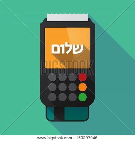 Long Shadow Dataphone With  The Text Hello In The Hebrew Language