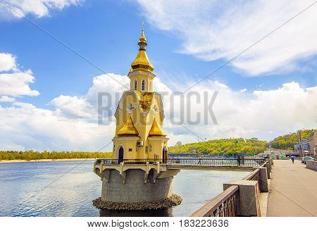 Saint Nicholas on the water church in Kiev Ukraine