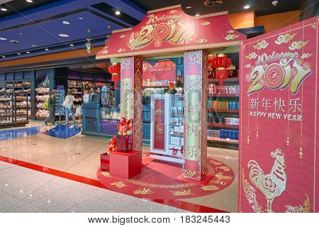 DUBAI, UAE - CIRCA JANUARY, 2017: Chinese New Year decorations at Dubai International Airport. The airport is home to the long-haul carrier Emirates.