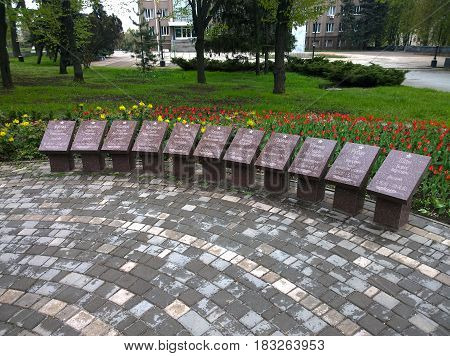 Fragment of the city monument to the dead soldiers in Afghanistan located in the city of Krivoi Rog in Ukraine