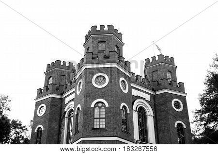 Pavilion Arsenal in Alexandrovsky Park Tsarskoe Selo suburb of Saint Petersburg Russia. Black and white.