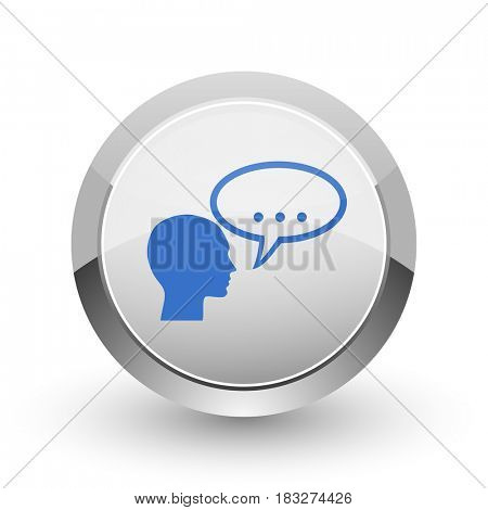 Forum chrome border web and smartphone apps design round glossy icon.