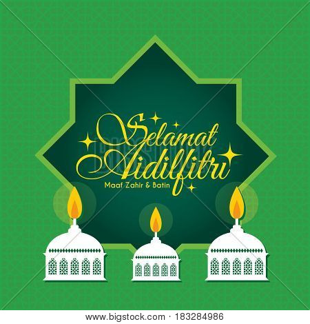 Vector muslim oil lamp - pelita decorative with islamic pattern background. (caption: Fasting Day of Celebration, I seek forgiveness (from you) physically and spiritually)