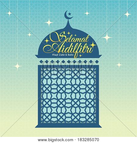 Selamat Aidilfitri greeting card with decorative mosque shape and islamic pattern on starry background. (caption: Fasting Day of Celebration, I seek forgiveness (from you) physically and spiritually)